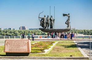 памятник кий щек и хорив
