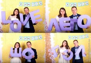 весёлые буквы для свадебной фотосессии