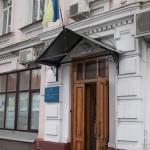 областное министерство юстиции фото
