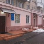Pechersky registry office photo