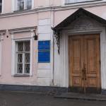 podolsk registry office photos