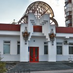 соломенский загс киев