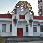 Solomensky registry office Kiev