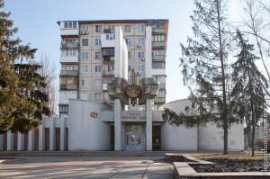 днепровский загс фото здания
