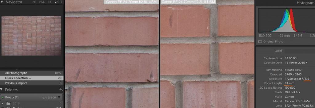 сравнение на 24мм на открытой диафрагме f/5.6 по центру