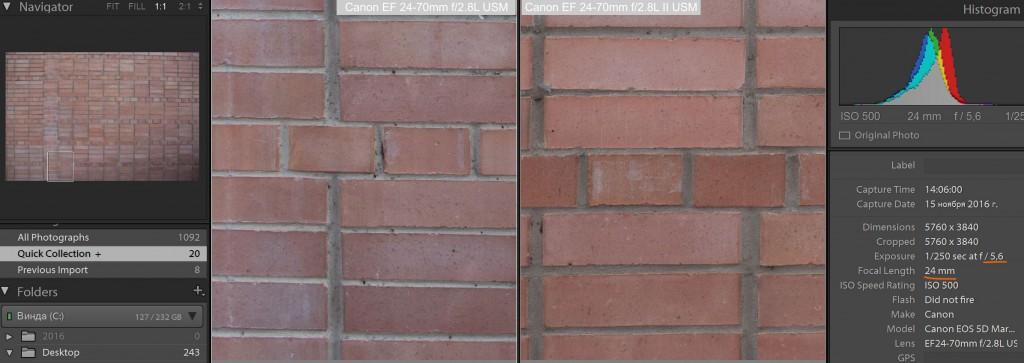 сравнение на 24мм на открытой диафрагме f/5.6 в углу кадра