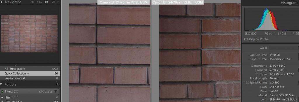 сравнение на 70мм на открытой диафрагме f/2.8 по краям кадра