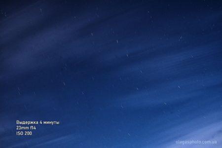 следы от звёзд при длинной выдержке
