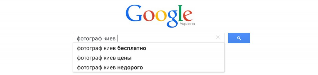 работа для фотографов киев