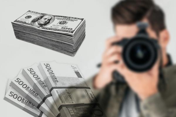 дорогой фотограф - кто он
