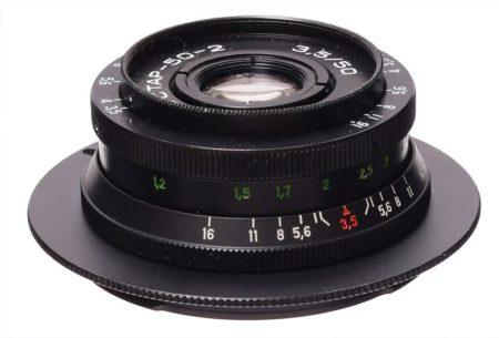 Soviet lens industar 50-2