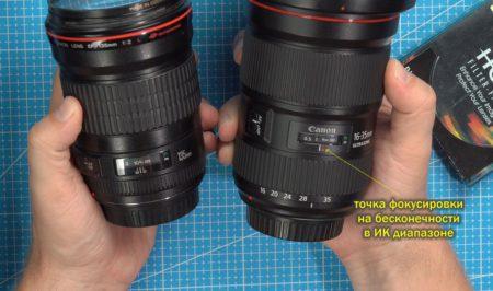 шкала расстояний и точка фокуса для ИК фотографии